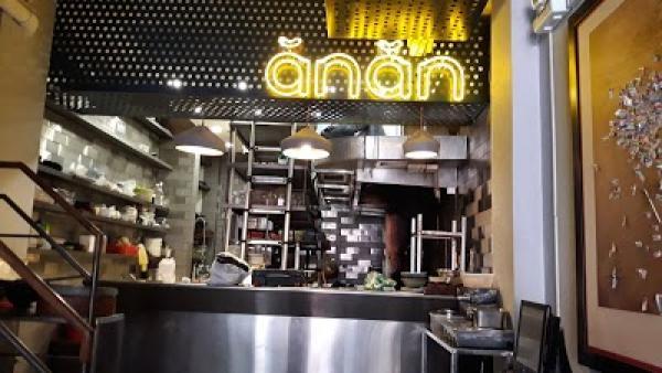 Anan Saigon